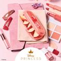 Tupperware Prinzessinnen-Box Schneewittchen kleine rote Prinzessinnen Box Schneetwitchen