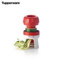 Tupperware Spiralizer junior Utilisation Spiralizer Junior