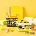 Tupperware Bello Minions (2) Minionsbehälter perfekte Schulbegleiter