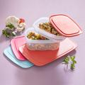 Tupperware Junior-Cool`N Fresh-Set (4) super für kleine Portionen für den Kühlschrank