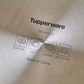 Tupperware Chef Series Cottage Cookware Pfanne 28 cm Hochwertige Pfanne für mehrere Personen